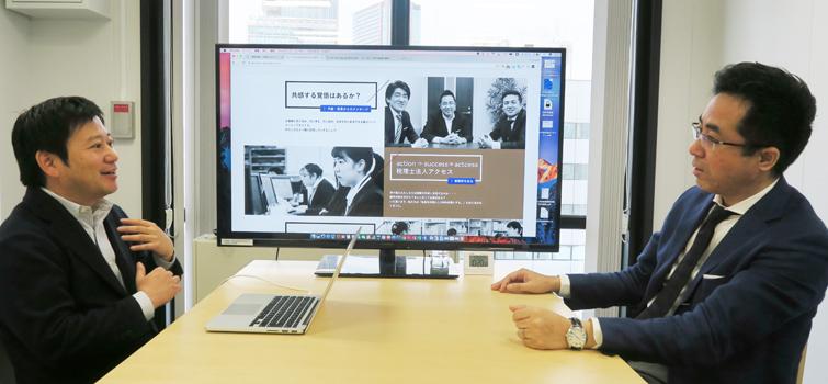対談:辻庸介氏×鈴木浩文