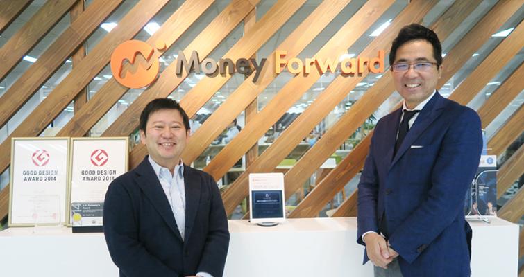 Money THINK #1 株式会社マネーフォワード 代表取締役社長CEO 辻 庸介氏