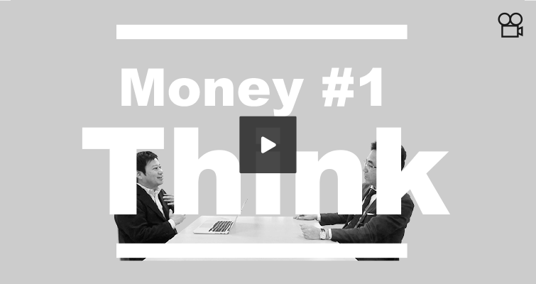 Money Think Movie #1